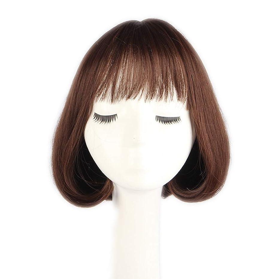 通貨手を差し伸べるバットIsikawan 女性女の子耐熱25センチ人工毛ボブカーリーウェーブコスプレ衣装かつら短い前髪かつら女性用 (色 : ブラウン)