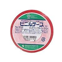 寺岡 ビニルテープ 赤 19ミリ×20m 302