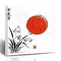 """キャンバスプリント盆栽日本の松の木赤太陽の手律切り描かれた中国の描画シール自然の質感日本の壁のアート16x16インチ装飾的な絵画アートワークの家の寮 LIUM (Color : Of0132, Size : 16""""W x 16""""L)"""