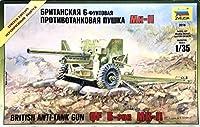 ■ ズベズダ 【限定版】 1/35 QF 6ポンド 対戦車砲 Mk.Ⅱ
