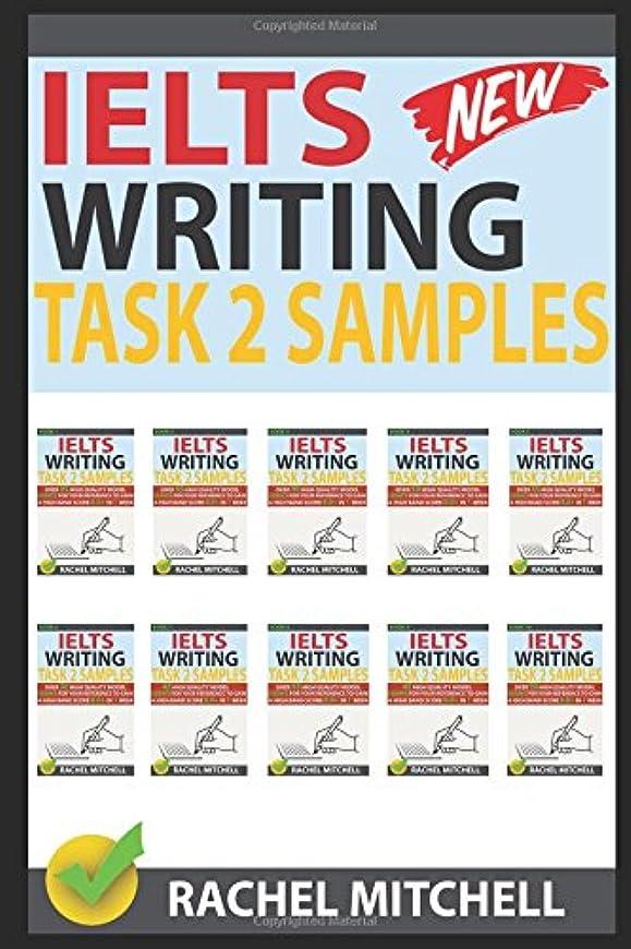 ビバエンコミウム懐疑的Ielts Writing Task 2 Samples: Over 450 High-Quality Model Essays for Your Reference to Gain a High Band Score 8.0+ In 1 Week