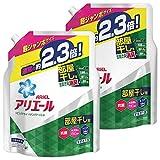 アリエール 液体 部屋干し用 洗濯洗剤 詰め替え 超ジャンボ 1.62kg×2個