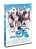 映画「咲-Saki-」[DVD]