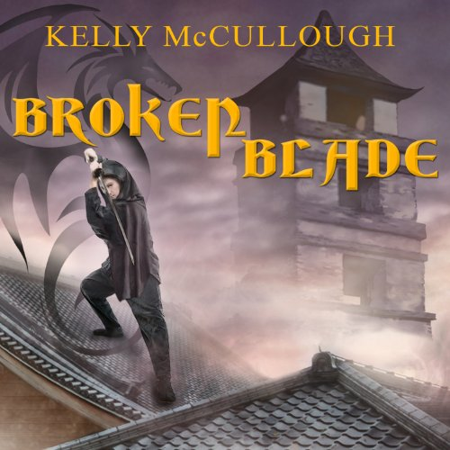 Broken Blade audiobook cover art