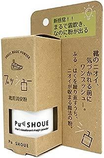 Pu SHOUE プッシュー 無香料【スプレータイプで持ち運びOK 靴用消臭粉 1100回分】