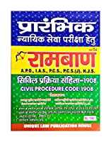 Ramban Civil Procedure Code 1908 for A.P.O.,I.A.S.,P.C.S.,P.C.S.(J), H.J.S. PRE exams.