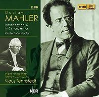Mahler: Symphony No. 5 - Kindertotenlieder by Brigitte Fassbaender