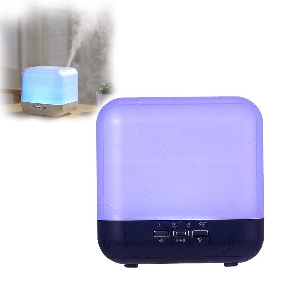 ぬれたうがい薬クロスエッセンシャルオイルディフューザー、1000mlアロマテラピーアロマディフューザー、寝室用アクセサリーのための7色LEDナイトライト、4種類のタイマークールミスト加湿器,Black