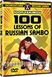 World Martial Arts 100 Lessons of Russian Sambo Instructional DVD Series Starring Igor Yakimov with Over 300 Sambo Standing & Ground Techniques!