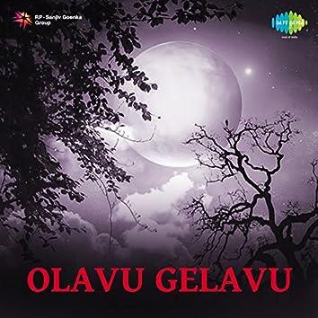 Olavu Gelavu (Original Motion Picture Soundtrack)