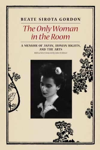 The Only Woman in the Room: A Memoir of Japan, Human Rights, and the Arts (English Edition)
