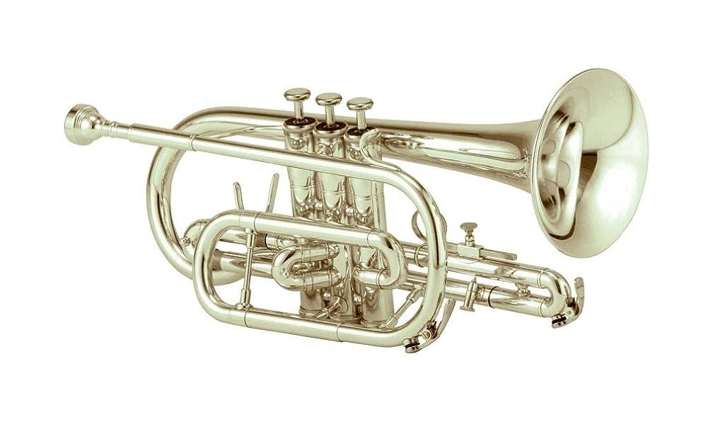 Jupiter JCR700 Standard Series Bb Cornet Silver