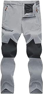 Waterproof Sweat Pants