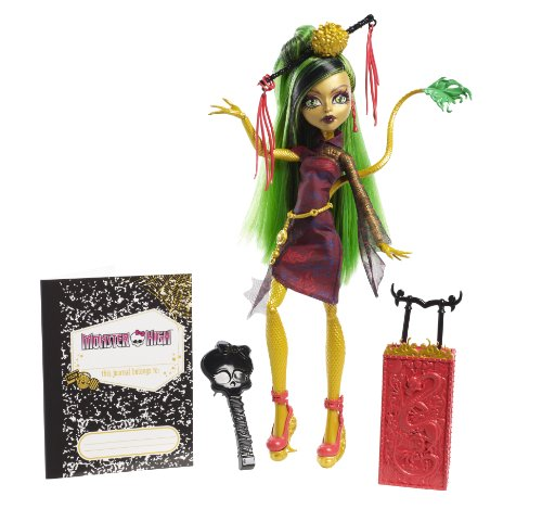Monster High - Y7645 - Poupée - Jinafire en Vacances