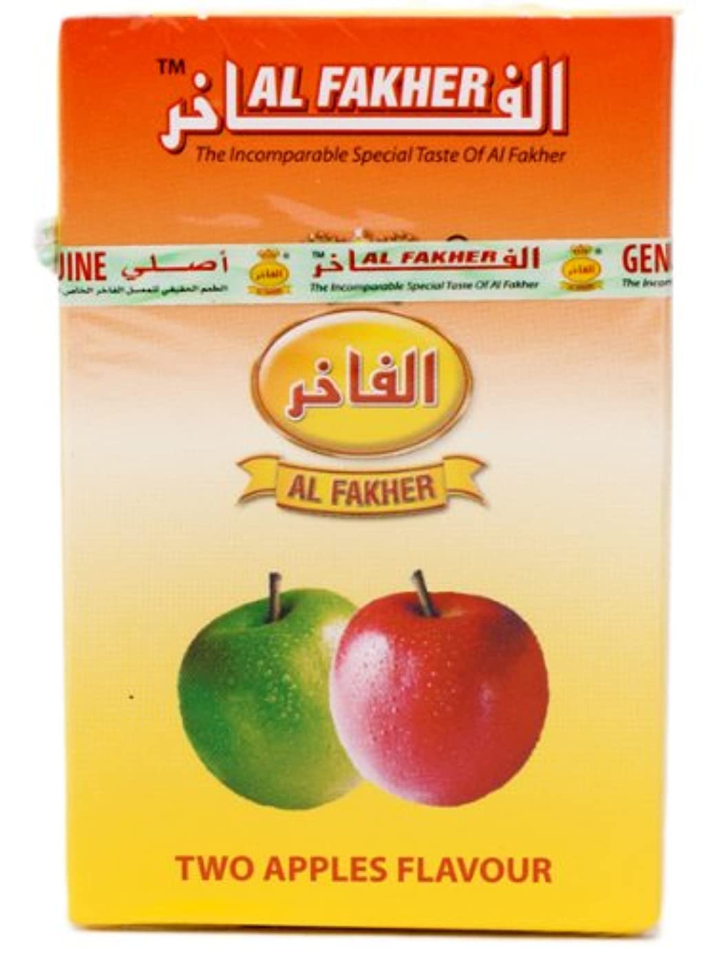 電化する領事館エイズAl Fakher Herbal Shisha 2つAppple味50 gパック
