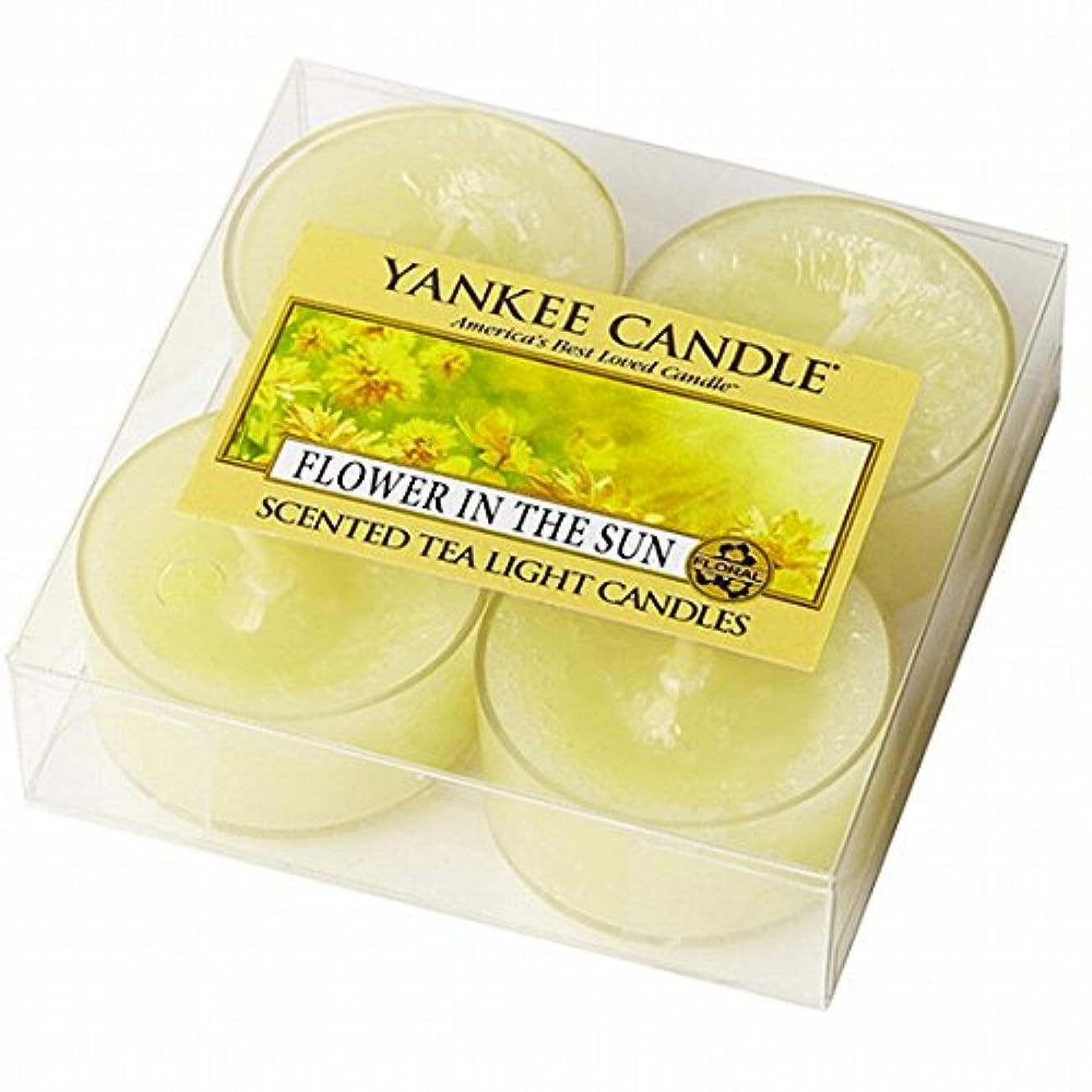 性能壊す象YANKEE CANDLE(ヤンキーキャンドル) YANKEE CANDLE クリアカップティーライト4個入り 「フラワーインザサン」(K00205274)