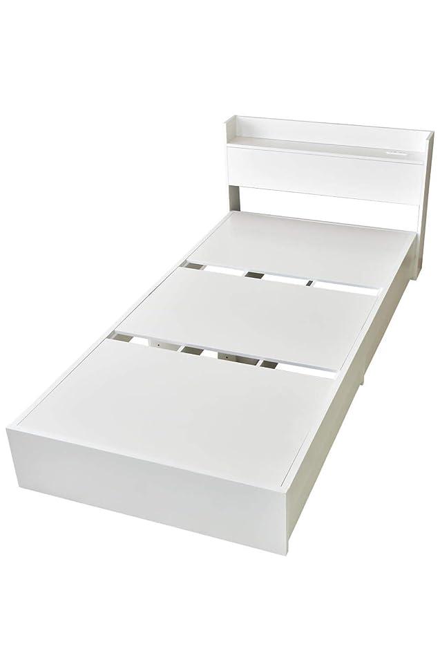 先に過言三DORIS ベッド ベッドフレーム シングル ベッド下収納 組立式 コンセント付 ホワイト ファンシー