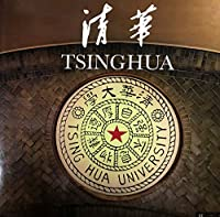 Tsinghua (dedicated to Tsinghua University centenary) [album] T(Chinese Edition)