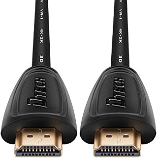 DTECH UHD HDMI to HDMI Cable 1.5m 4K 60Hz Male to Male Cord Support 1080p at 144Hz 2K HD Digital Video