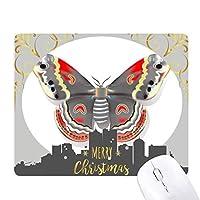 中国のスタイルで立体凧蝶 クリスマスイブのゴムマウスパッド
