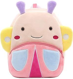 Nice Choice Cute Toddler Backpack Toddler Bag Plush Animal Cartoon Mini Travel Bag for Baby Girl Boy 1-6 Years