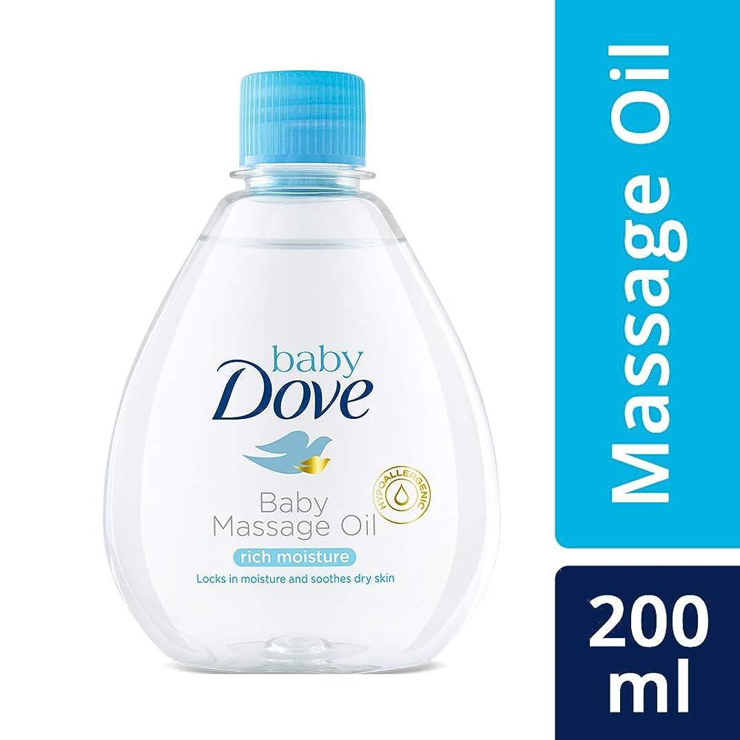持続するぼんやりした保存Baby Dove Rich Moisture Baby Massage Oil, 200ml