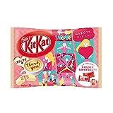 Japanese KitKat Nestle Chocolat Cafe Latte 1 bag(12 bars)