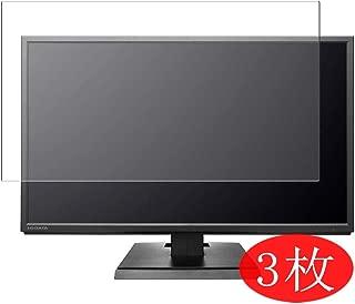 【3 Pack】 Synvy Screen Protector for IODATA LCD-AH241 / LCD-AH241EDB / LCD-AH241EDW / LCD-AH241XDB 23.8