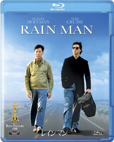 レインマン [AmazonDVDコレクション] [Blu-ray]