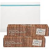 Amazon限定ブランド Kuras ダブルジッパーバッグ Lサイズ(マチ付き) 40枚×2個パック