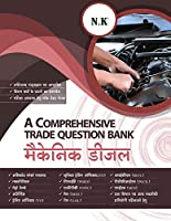N.K. A Comprehensive Trade Question Bank Mechanic Diesel