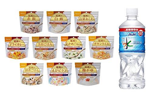 【セット買い】尾西食品 アルファ米10種類セット(各味1食×10種類)+「アサヒ おいしい水」天然水 長期保存水(防災備蓄用) 500ml ×24本