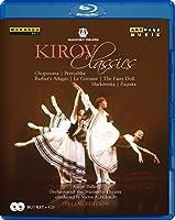 Kirov Classics [Blu-ray]