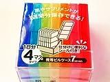 薬/サプリ/ピル/薬一週間 ケース 薬仕分けに便利なシール付き お得な2個セット
