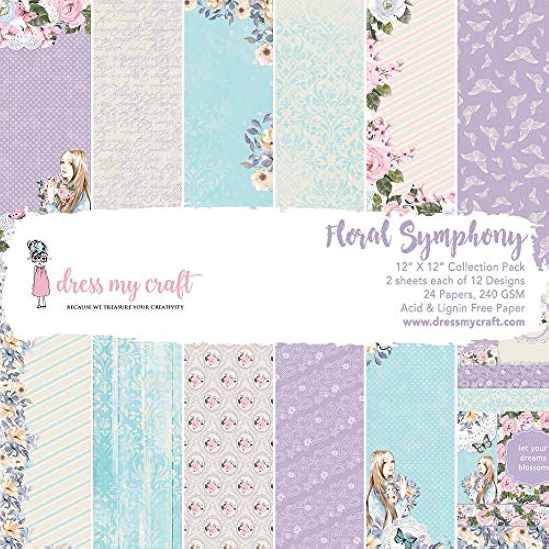 Dress My Craft Single-Sided Paper Pad 12