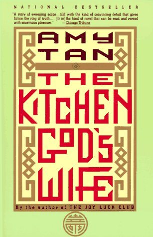 The Kitchen God's Wife (Vintage Contemporaries)の詳細を見る