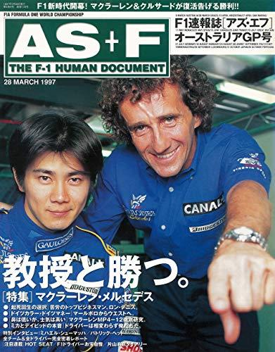 AS+F(アズエフ)1997 Rd01 オーストラリアGP号 [雑誌]