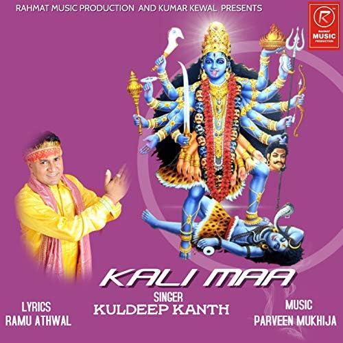 Kuldeep Kanth