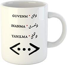 كوب سيراميك للقهوة بتصميم الحفرة cukur