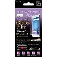レイ・アウト Xperia X Performance ガラスフィルム 9H 光沢 0.15mm 貼り付けキット付 RT-RXPXPFG/CK15