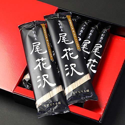 山形県産 十割蕎麦 そば 尾花沢 乾麺 100g 7把入り