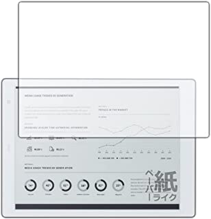 PDA工房 電子ペーパー QUADERNO A5(クアデルノ A5) (Gen.2) FMVDP51 紙に書くような描き心地 保護 フィルム 反射低減 日本製