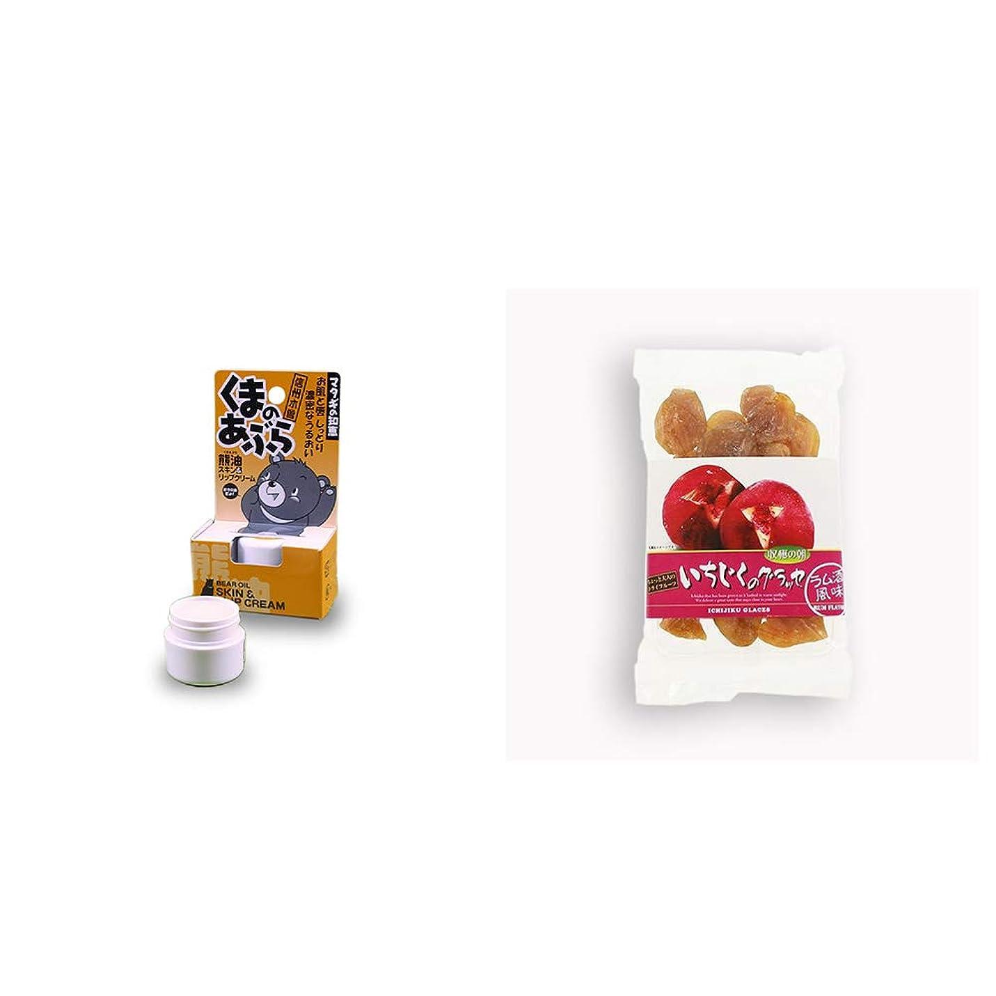 ファンド欠員ディンカルビル[2点セット] 信州木曽 くまのあぶら 熊油スキン&リップクリーム(9g)?いちじくのグラッセ(230g)