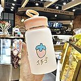 Zonfer Botella 1pc Fruta De Kawaii del Vidrio Esmerilado De Agua Portátil Copa Creativa Linda con Teléfono Móvil De Soporte (Estilo Azar)