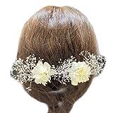 Lupine 髪飾り かすみ草 シルバー あじさい ホワイト 白 5本セット ウエディング 結婚式 成人式 卒業式 プリザーブドフラワー 造花 花 アーティフィシャルフラワーh0073