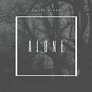 Alone (feat. S1bes)