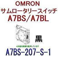 オムロン(OMRON) A7BS-207-S-1 (黒) (出力コード番号:2進化10進中継端子形) サムロータリスイッチ (ワンタッチ取りつけ(表面取りつけ)) NN