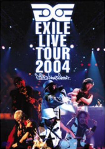 EXILE LIVE TOUR 2004 'EXILE ENTERTAINMENT' [DVD]