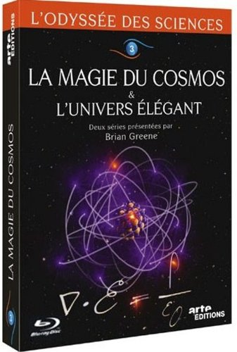سائنس اوڈیسی۔ 3۔ کائنات کا جادو اور خوبصورت کائنات