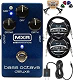 MXR M288 Bass Octave Deluxe Pedal Bundle with Blucoil Slim 9V 670ma Power Supply AC Adapter, 2-Pack of 10-FT Straight Instrument Cables (1/4in), 2x Patch Cables, and 4-Pack of Celluloid Guitar Picks